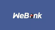 传统银行做普惠,与网商
