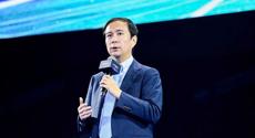 张勇:共创数字经济时代