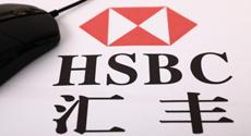 汇丰银行:去年用区块链