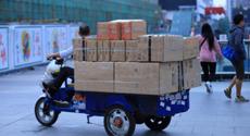 物流功能疏解 北京的快