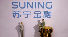 苏宁金融将于中国银联合