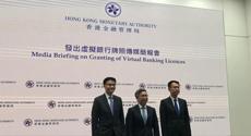 香港虚拟银行首发三张牌