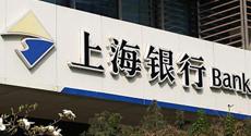 加码发展普惠金融 上海