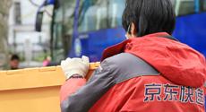 京东物流调薪带来的影响