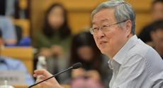 周小川:金融业应该对新