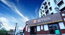 苏宁小店获4.5亿美元增资