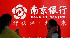 资本金逼近警戒线,南京