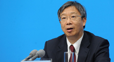 央行行长易纲:北京的金