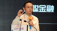慧聪集团刘军:产业互联