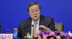 周小川:中国金融需要巨
