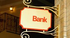 13家主要银行供应链金融