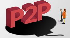 P2P大退潮:CEO落寞离场