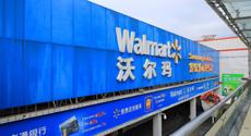 沃尔玛:计划在华增投