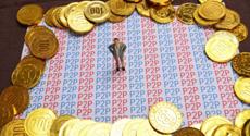 中瑞财富退出网贷业务