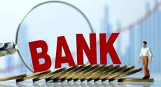 顾建纲:商业银行理财子