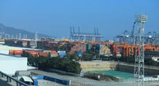 中远海运集运等签署GS