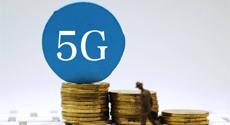 5G时代,中国To B该怎么赢