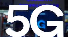 快递面临洗牌 5G开启智慧