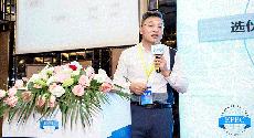 王磊:《电子商务驱动供