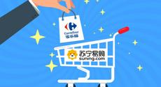 苏宁购家乐福中国80%股权