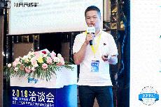 杭州银货通科技股份有限