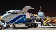买飞机就是快递公司的未
