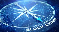 区块链技术应用最具潜力