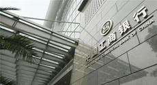 中国工商银行成为北京大