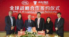 京东物流与EPAL达成战略