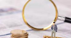 TCL黎健:供应链金融科技
