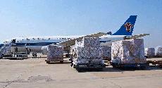 南方航空成立货运有限公