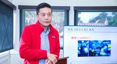 硅谷高科技专家王维嘉: