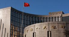人民银行贸易金融区块链