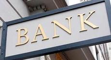 银行布局金融科技 两大
