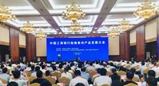 中国工商银行助推贵州产